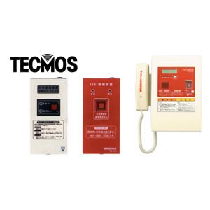 消防機関へ通報する火災報知設備 TECMOS